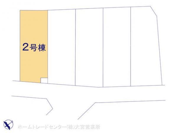 新築戸建 埼玉県鴻巣市原馬室648-1 高崎線鴻巣駅 2680万円