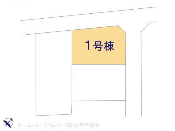 新築戸建 埼玉県鴻巣市袋183-1 高崎線吹上駅 2080万円