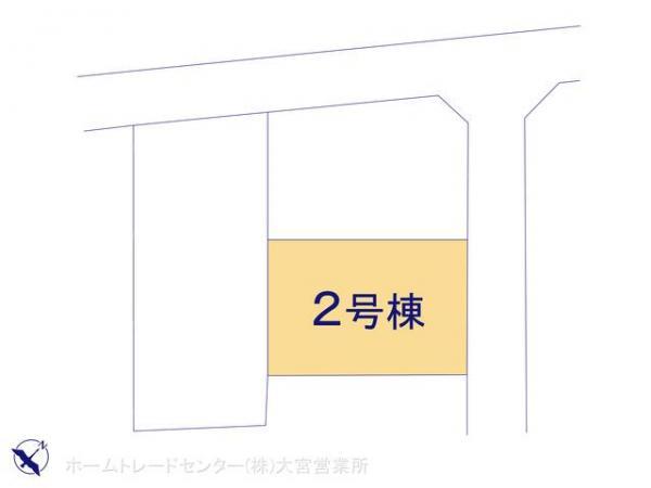 新築戸建 埼玉県鴻巣市袋183-1 JR高崎線吹上駅 2080万円