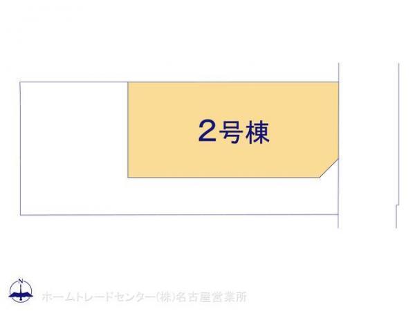 新築戸建 愛知県北名古屋市二子比良出151 東海交通事業城北線比良駅 2830万円