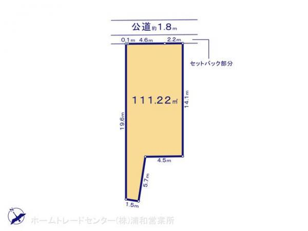 土地 埼玉県さいたま市緑区大字中尾1329 京浜東北・根岸線浦和駅 2169万円