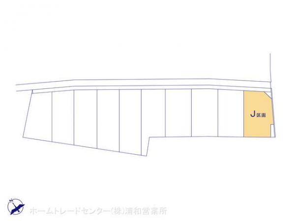 土地 埼玉県さいたま市緑区大字中尾1329 京浜東北・根岸線浦和駅 2233万円