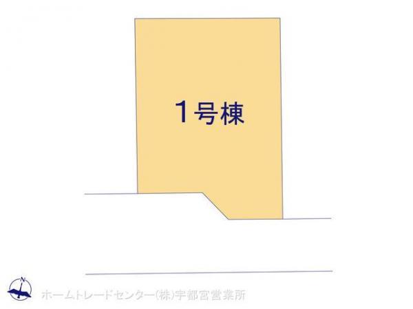 新築戸建 栃木県鹿沼市千渡1060-6 日光線鹿沼駅 2090万円