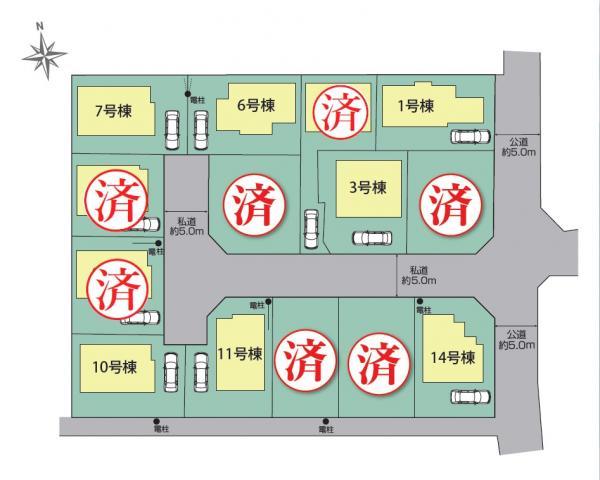 新築戸建 三鷹市野崎2丁目 JR中央線武蔵境駅 5080万円~5580万円