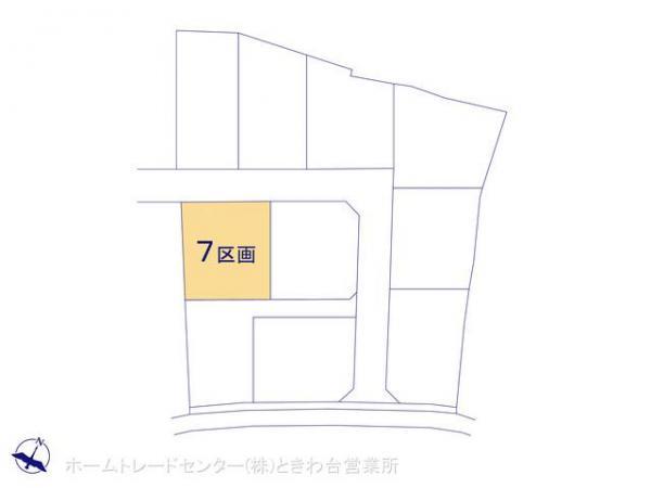 土地 埼玉県富士見市大字上南畑411-1 東武鉄道東上線志木駅 1980万円