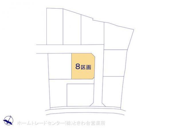 土地 埼玉県富士見市大字上南畑411-1 東武鉄道東上線志木駅 2090万円