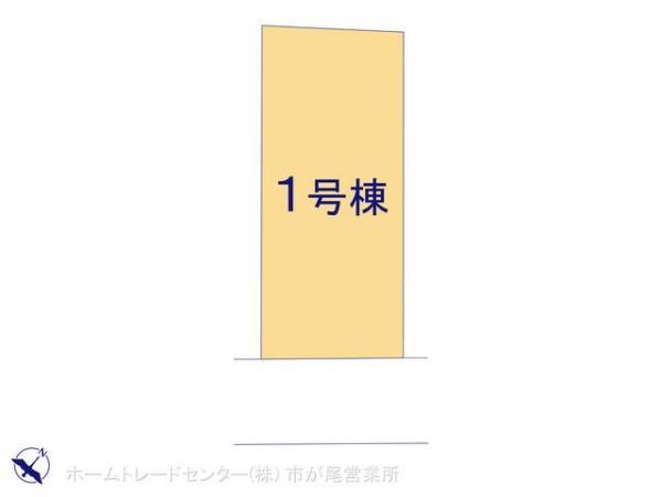 新築戸建 神奈川県相模原市中央区上溝1475-12 相模線上溝駅 3380万円