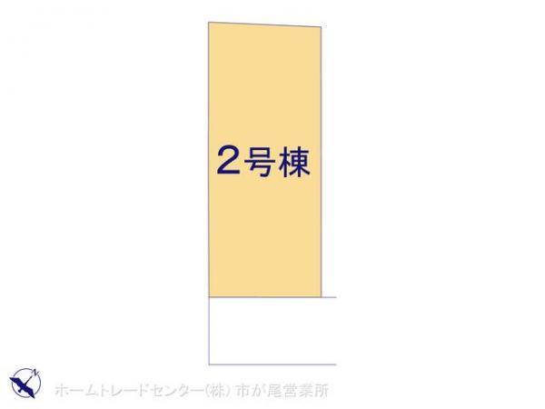 新築戸建 神奈川県相模原市中央区上溝1475-14 相模線上溝駅 3330万円