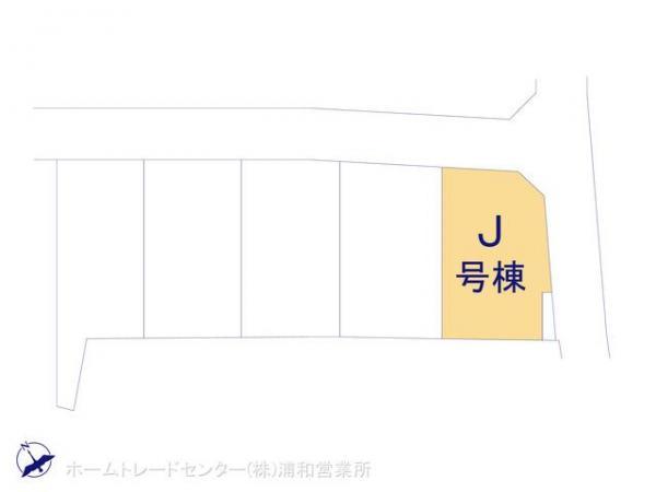 新築戸建 埼玉県さいたま市緑区大字中尾1329-5 京浜東北・根岸線浦和駅 3390万円
