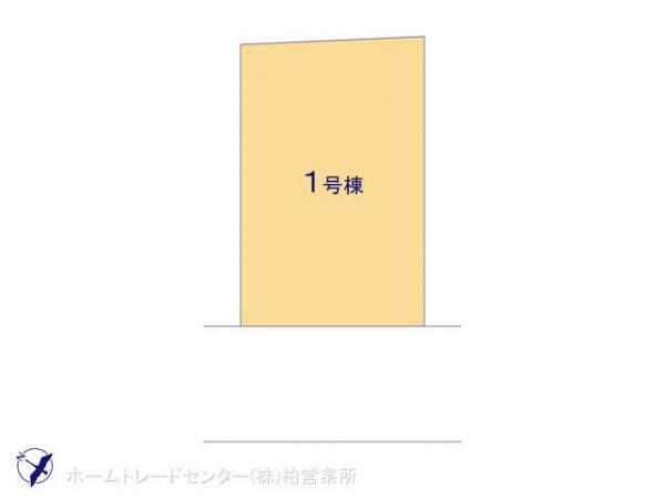 新築戸建 千葉県松戸市栗ケ沢776-23 新京成電鉄常盤平駅 2790万円