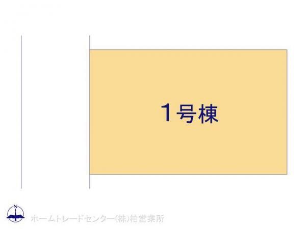 新築戸建 千葉県松戸市松飛台141-13 新京成電鉄元山駅 2690万円