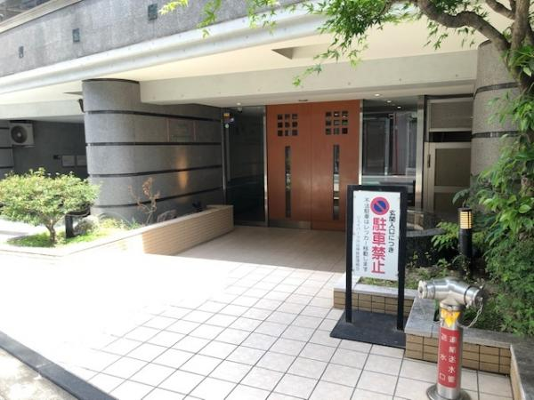 中古マンション 渋谷区神泉町 京王井の頭線神泉駅 7980万円