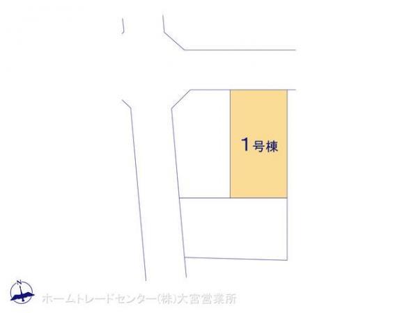 新築戸建 埼玉県加須市久下3丁目8-2 東武伊勢崎・大師線加須駅 2080万円
