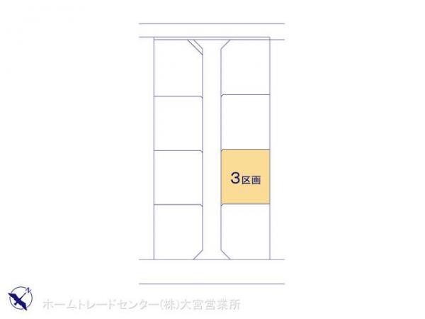 土地 埼玉県さいたま市西区大字土屋66 埼京線大宮駅 1899万円
