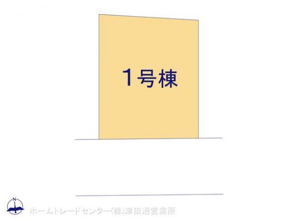 新築戸建 千葉県佐倉市飯田923-6 京成電鉄本線京成佐倉駅 2680万円