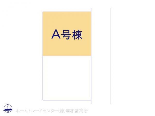 新築戸建 埼玉県川口市大字木曽呂350-7 JR武蔵野線東浦和駅 3190万円