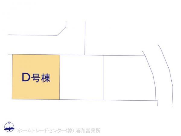 新築戸建 埼玉県川口市大字木曽呂353-21 武蔵野線東浦和駅 3290万円