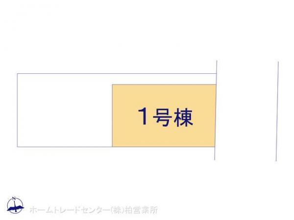 新築戸建 千葉県成田市本城138 京成電鉄本線京成成田駅 2590万円