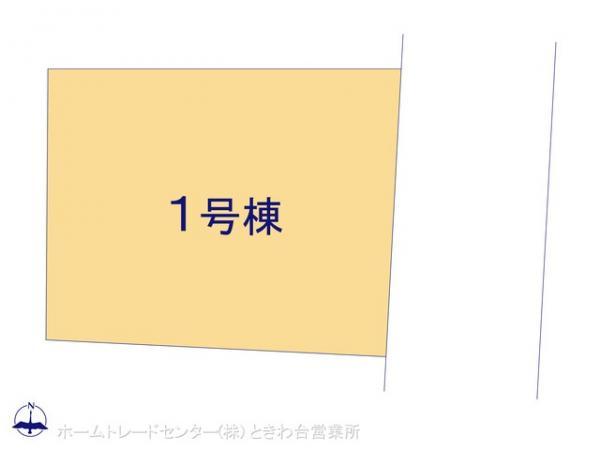 新築戸建 東京都板橋区弥生町11 東武鉄道東上線中板橋駅 6980万円