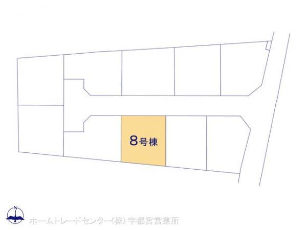 新築戸建 栃木県鹿沼市千渡1675-85 日光線鹿沼駅 2080万円