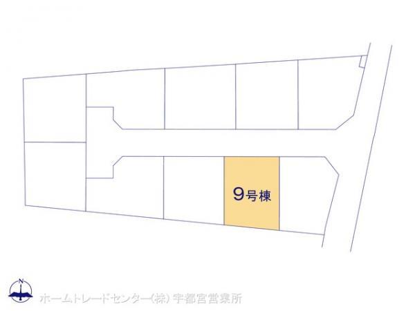 新築戸建 栃木県鹿沼市千渡1675-86 日光線鹿沼駅 2080万円