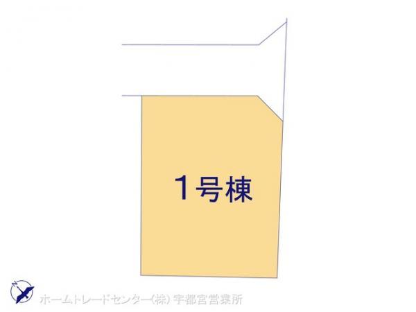 新築戸建 栃木県小山市大字乙女440-15 東北本線間々田駅 2199万円