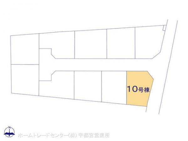 新築戸建 栃木県鹿沼市千渡1675-87 日光線鹿沼駅 2030万円