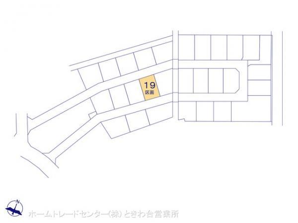 土地 埼玉県志木市下宗岡2丁目6 東武鉄道東上線志木駅 2540万円