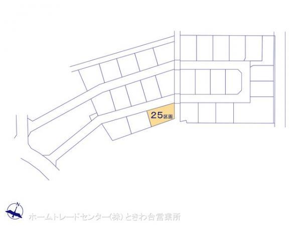 土地 埼玉県志木市下宗岡2丁目6 東武鉄道東上線志木駅 2300万円