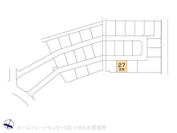 土地 埼玉県志木市下宗岡2丁目6 東武鉄道東上線志木駅 2100万円