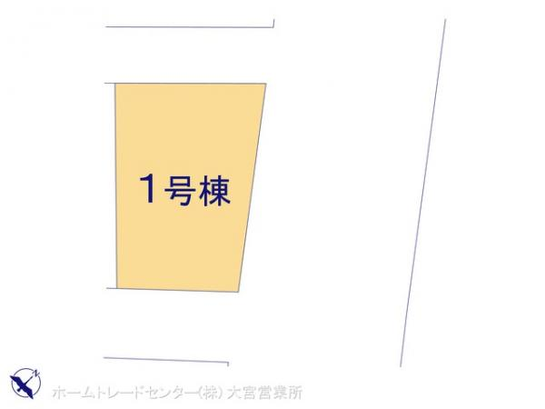 新築戸建 埼玉県上尾市大字平塚1564-14 高崎線上尾駅 3280万円