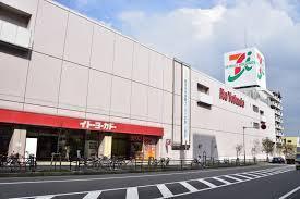 中古マンション 松戸市牧の原1丁目 JR武蔵野線新八柱駅 2690万円