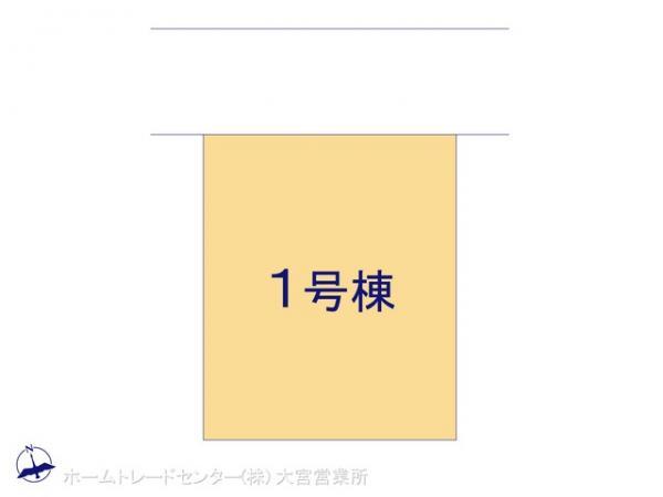 新築戸建 埼玉県久喜市松永237 東北本線栗橋駅 2999万円