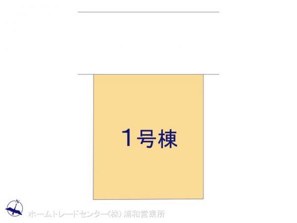 新築戸建 埼玉県さいたま市南区松本4丁目5 武蔵野線西浦和駅 3190万円