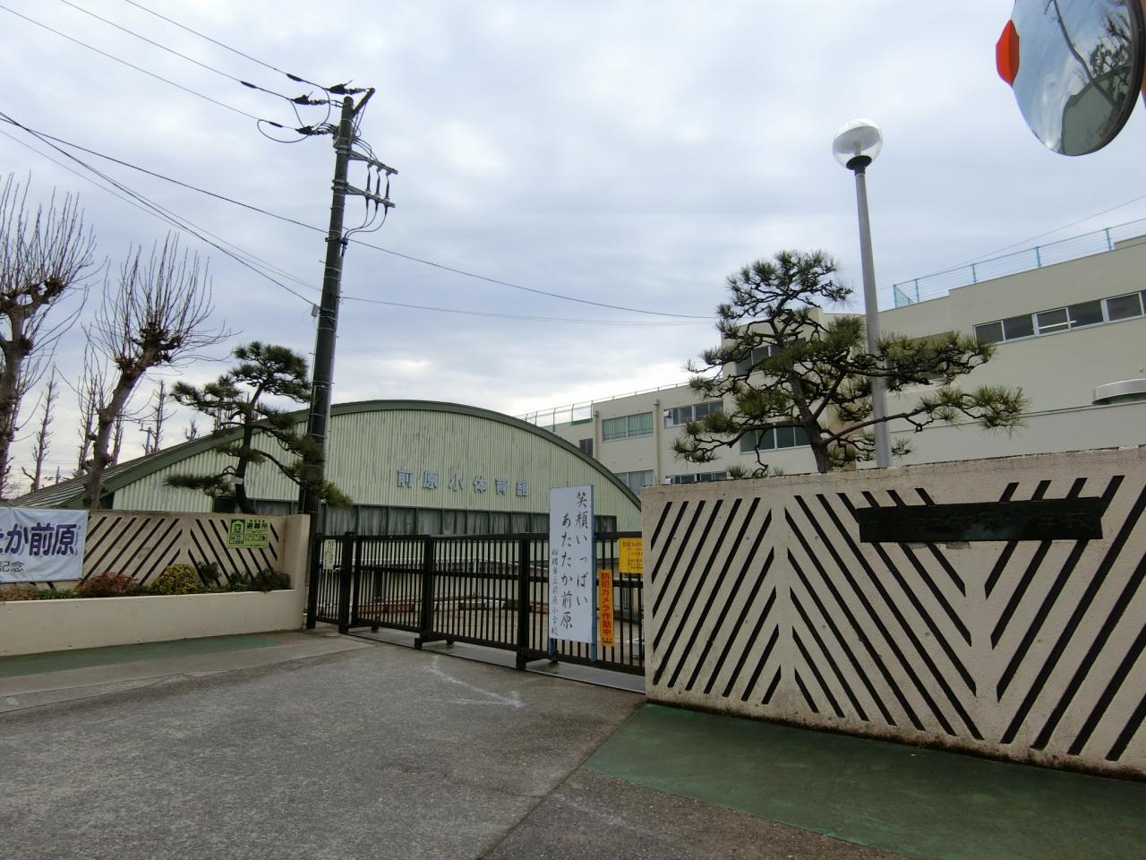土地 船橋市前原西3丁目14-33 JR総武本線津田沼駅 4370万円