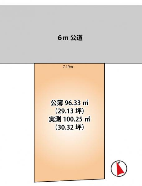 土地 船橋市大穴南1丁目 新京成電鉄線三咲駅 880万円