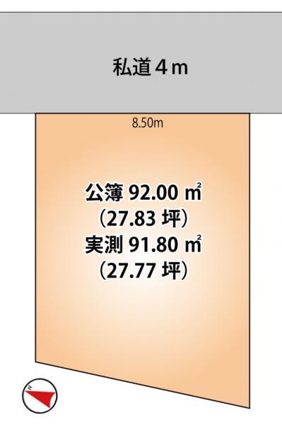 土地 習志野市藤崎6丁目3-5 京成本線京成大久保駅 1250万円