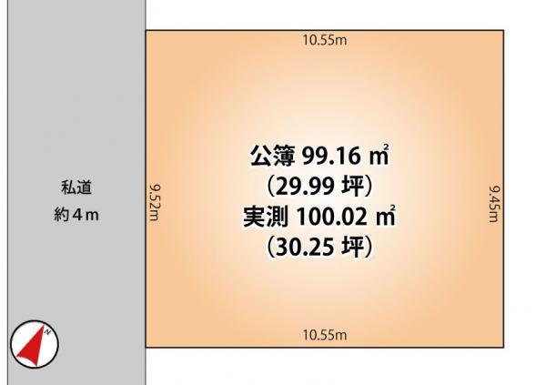 土地 市川市曽谷7丁目27-7 JR総武本線市川駅 1380万円