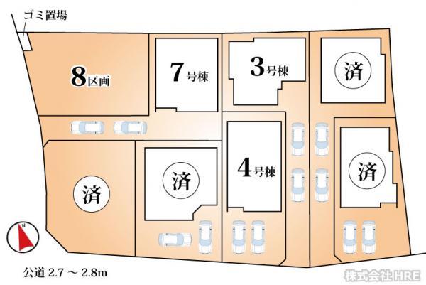 土地 船橋市夏見6丁目 JR総武本線船橋駅 2230万円~2830万円