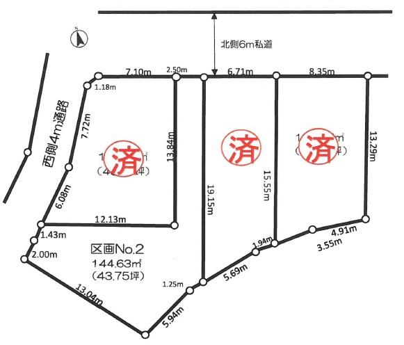 土地 習志野市鷺沼3丁目 JR中央・総武線幕張本郷駅 2540万円