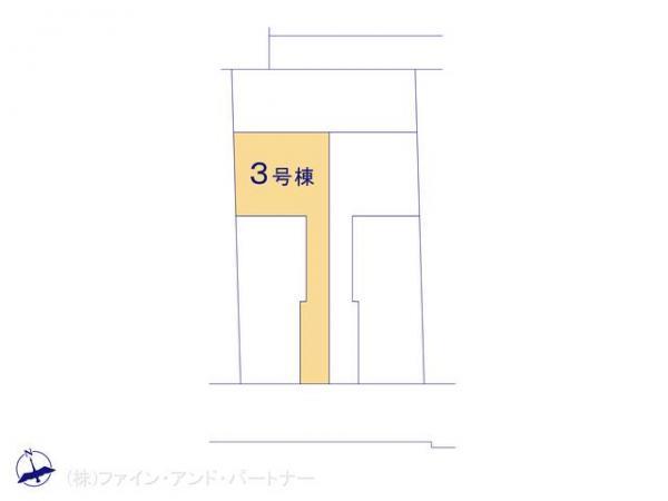 新築戸建 東京都練馬区羽沢3丁目8 有楽町線氷川台駅 5880万円