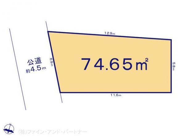 土地 東京都杉並区阿佐谷北5丁目24-5 JR中央線阿佐ヶ谷駅 5180万円