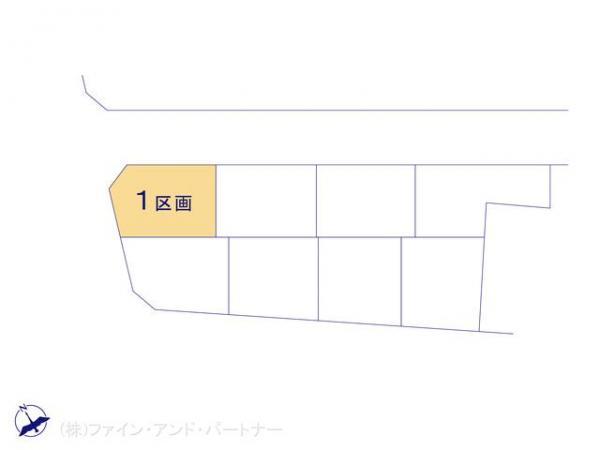 土地 東京都板橋区三園2丁目11-13 都営三田線西高島平駅 2680万円