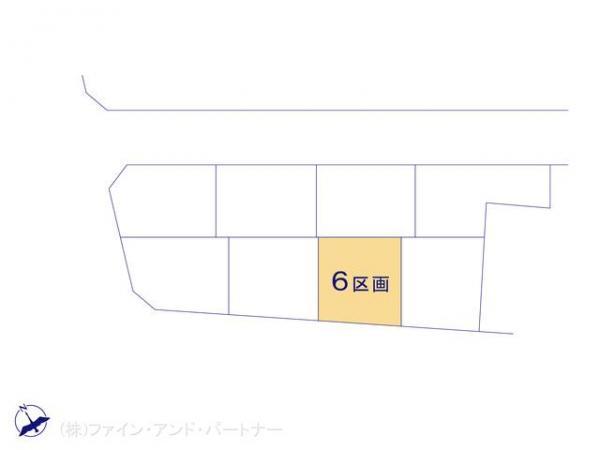 土地 東京都板橋区三園2丁目11-13 都営三田線西高島平駅 2580万円
