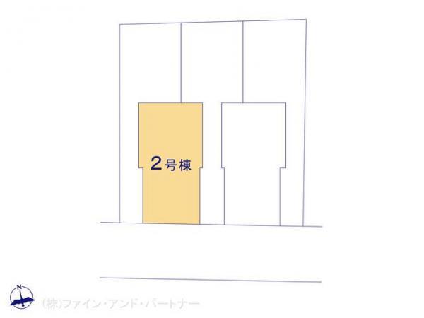 新築戸建 東京都板橋区徳丸8丁目16-3 都営三田線高島平駅 4680万円