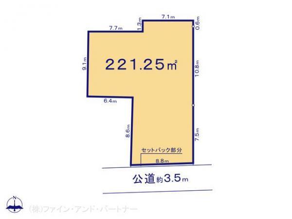 土地 東京都中野区新井1丁目16-5 JR中央線中野駅 1億5900万円