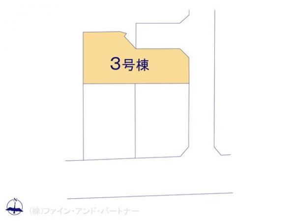 新築戸建 東京都練馬区土支田4丁目43-4 東武東上線成増駅 4180万円
