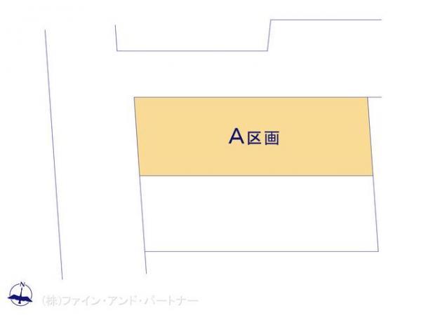 土地 東京都中野区中野5丁目22-13 JR中央線中野駅 6980万円