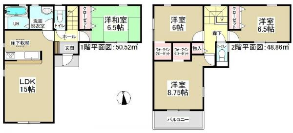 新築戸建 愛知県常滑市市場町4丁目20番地 名鉄常滑線常滑駅 1690万円