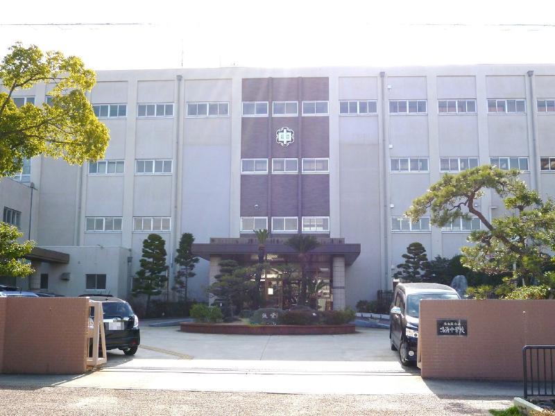 鳴海中学校…